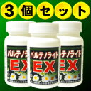 ★タイムセール★ パルテノライド EX 3個セット♪ 【正規品】