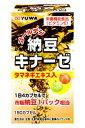 ユーワ ゴールデン納豆キナーゼ 150カプセル 【正規品】 ※軽減税率対応品