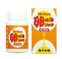 卵の油リッチカプセル 150粒  【正規品】