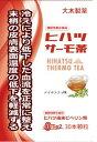 ショッピングルイボスティー 【5個セット】 ヒハツサーモ茶 ルイボスティ風味 30本入×5個セット 【正規品】