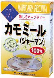 山本漢方 カモミール100% 2g×20袋 【正規品】