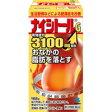 【第2類医薬品】 ナイシトールG 168錠  【正規品】