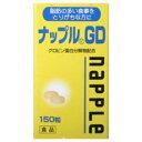 ナップル GD(150粒入) 【正規品】