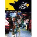 ツール・ド・フランス1998年大会がDVD日本初登場!【送料無料】 DVD ツール・ド・フランス 1998 dvr130  【c】【正規品】 【ご注文後1週間〜10日後の出荷となります】