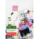 ツール・ド・フランスに並ぶ世界最大の自転車ロードレース。【送料無料】 (dvi05)ジロ・デ・イタリア2005 スペシャルBOX DVD  【c】【正規品】 【ご注文後1週間〜10日後の出荷となります】