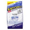 ギャツビー アイスデオドラント ボディペーパー 徳用 アイスシトラス(30枚入) 【正規品】