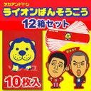 【超人気商品】マジカワ☆タカ アンド トシ ライオン ばんそうこう 12箱セット♪