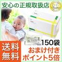 タンポポ茶 ショウキT-1 プラス 150袋 (30袋×5箱) 送料無料 ショウキT1 plus 特典付 徳潤