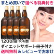 1200ml4RCP
