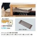 パナソニック 堀座卓フットレスト【MHT900SE】