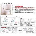 パナソニック アラウーノ用手洗いユニット(手動水栓)コーナータイプ(左設置)【CH110TSK】