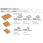 トクラス(ヤマハリビングテック) キッチン オプション Berry収納用キャビネット ブルモーション仕様・D650用(木製トレー/W750用) 【KHDWDD550W750】