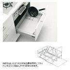 トクラス(ヤマハリビングテック) キッチンオプション キッチン引出し用(フライパンスタンド) 【KFRPST】