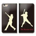 iPhone7 (4.7) iPhone7 ケース 手帳型 ベルトなし 部活 野球部 サークル クラブ スマホ カバー 部活01 eb01302_04