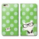 Qua phone QX KYV42 ケース 手帳型 ベルトなし 猫 ドット ネコ メガネ ヘッドホン スマホ カバー ねこ14 eb22803_03