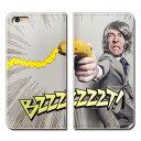 iPhone7 (4.7) iPhone7 ケース 手帳型 ベルトなし PHOTO 個性派 バナナ 銃 ビーム スマホ カバー ポスター03 eb18102_04