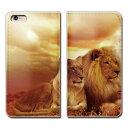 iPhone7 (4.7) iPhone7 ケース 手帳型 ベルトなし どうぶつ ライオン 動物 スマホ カバー アニマル03 eb25202_02