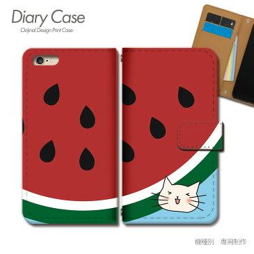 Tiara ZenFone 3 Deluxe スマホケース ZS550KL 夏猫01 手帳型 [d023303_01] 夏 海 猫 ネコ ねこ スイカ 西瓜