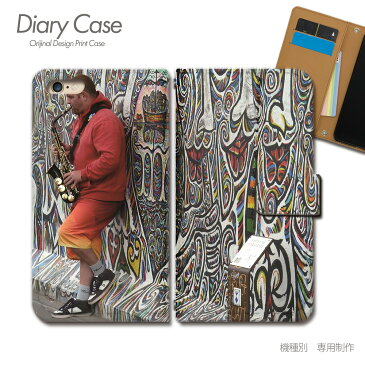 Tiara Galaxy S6 edge スマホケース 404SC MUSIC01 手帳型 [d025703_04] 音楽 音符 譜面 ト音記号 サックス
