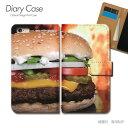 Tiara AQUOS Xx-Y スマホケース 404SHY food01 手帳型 [d025902_01] 食べ物 ファストフード ハンバーガー