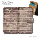 Tiara Xperia XZ1 スマホケース SO-01K マーブル01 手帳型 [d026901_02] レンガ 大理石 模様 壁 シンプル