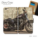 Xperia XZ1 手帳型ケース SO-01K バイク オートバイ ライダー ロード スマホケース 手帳型 スマホカバー e027102_04 エクスペリア えくすぺりあ ソニー