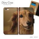 iPhone7 (4.7) 手帳型ケース iPhone7 犬 いぬ ペット ミニチュアダックス スマホケース 手帳型 スマホカバー e029104_05 各社共通 アイフォン あいふぉん