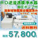 Pump002-1-3n