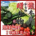 Yasai01-1