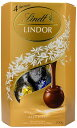 リンツリンドールコルネットアソートチョコレート200gLindtLINDORAssortedスイスチョコ人気スイスお土産クリスマス海外チョコ[英国直送品]