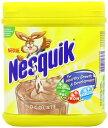 ショッピングチョコ ネスレ ネスクイック チョコレート (500g x 2) Nestle Nesquik Chocolate Flavour Milk Powder インスタントココア フレーバー ドリンク パウダー【海外直送品】