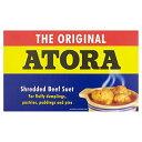 ショッピングhmb (Atora) オリジナルの細切りスエット200グラム (x2) - Atora The Original Shredded Suet 200g (Pack of 2) [並行輸入品]