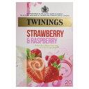 英国紅茶 トワイニング 日本未発売品 ストロベリー&ラズベリー ノンカフェイン ティーバッグ20入り
