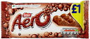 NestleAeroMintFlavourChocolate (ネスレ エアロ ミントチョコレート) 100gx3pk【並行輸入品】【海外直送品】