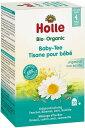 Holle Organic Tea for Babies x 5 boxes ホレ オーガニック ハーブティー 赤ちゃん用 20ティーバッグ入り x 5箱セット ノンカフェイン【生後4ヶ月から】【英国直送】