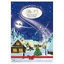 LindtMilkChocolateMiniAdventCalendar115gクリスマスミニアドベントカレンダーリンツミルクチョコレートスイスチョコ【英国直送】
