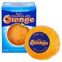 ショッピングお土産 Terry's Milk Chocolate Orange 157g x 3 packs テリーズ オレンジ チョコレート ミルク 157g x3個セット イギリスお土産 クリスマス イギリス【英国直送】