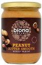 有機ピーナッツバター Biona Organic Peanut Butter Smooth 500g [並行輸入品]