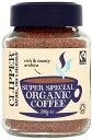 クリッパー フェアトレード スーパースペシャル 有機コーヒー 100グラム - Clipper Fairtrade Super Special Organic Coffee 100g [並行輸入品]