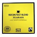 マークス&スペンサー 紅茶 ブレックファーストブレンド 250g 80ティーバッグ MARKS & SPENCER BREAKFAST BLEND 80TEABAGS イギリス 海外【英国直送品】