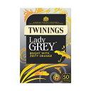トワイニング 紅茶 レディグレイ 50ティーバッグ Twinings Lady Grey 50 Tea Bags イギリスブレンド【英国本社工場ブレンドの英国国内..
