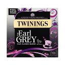 Twinings Earl Grey 100bagsトワイニング 紅茶 アールグレイ 100ティーバッグ イギリスブレンド 英国本社工場ブレンド【イギリス直送品】