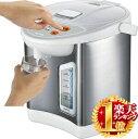 電気ポット 2.2L 保温温度 3段階調整 ポット 電気 保...