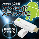 C77 Smart Android 4.0 同等品