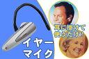 集音器 マイク 通販