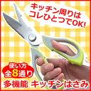 ナイフ 使い方 通販
