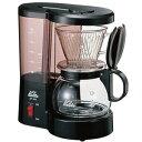 カリタ Kalita コーヒーメーカー 5カップ用 [ ET-102 ] 喫茶店 珈琲 コーヒー コーヒーショップ 店舗