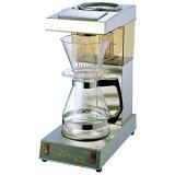 カリタ Kalita 業務用 コーヒーマシン ET-12N ( 12カップ用 ) 喫茶店 珈琲 コーヒー コーヒーショップ 店舗