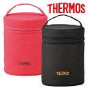 値下げ サーモス THERMOS フードコンテナー ポーチ [ REB-001 ] ( ピンク ブラック ) スープジャー ポーチ 袋 ランチボックス ランチジャー お弁当箱 保温弁当箱