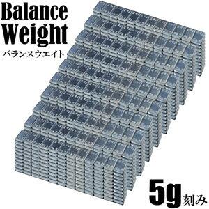 バランスウエイト6kg5g刻み薄型貼り付けタイプテープ鉄製小分けメンテナンス整備バランス調整バランス